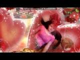 «Свадебные и детские фоторамочки» под музыку Иракли (feat. Dino MC 47) - Сделай шаг (Раз,два,три). Picrolla